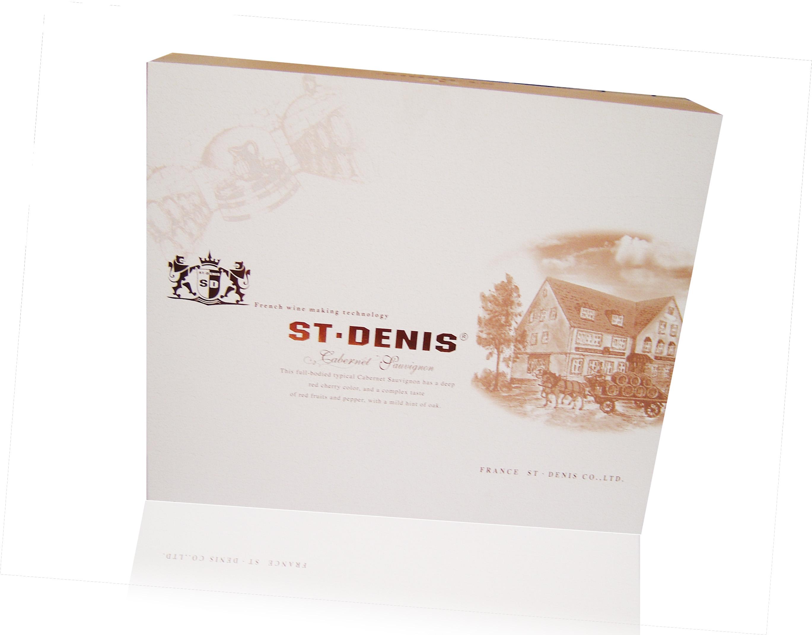 外贸化妆品包装盒